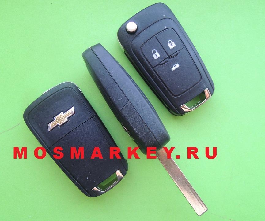 Как сделать ключ у шевроле 594