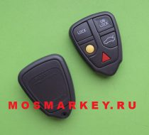 Volvo 5 - button remote shell