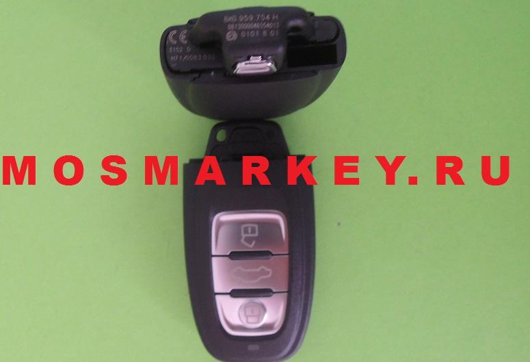 Audi - оригинальный смарт ключ, 868Mhz - 8K0.959.754D - Keyless Go / Заготовки автоключей купить в Москве оптом и поштучно / Заготовки ключей AUDI / Каталог ключей и оборудования