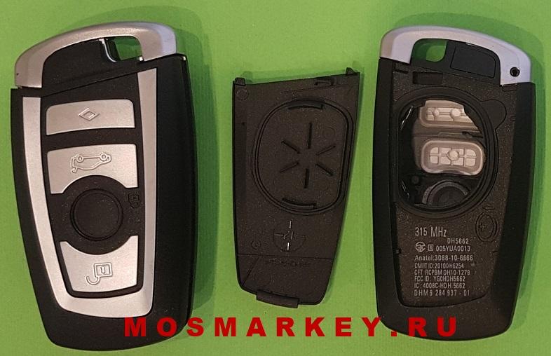 BMW F серия - корпус смарт ключа, 4 кнопки / Заготовки автоключей купить в Москве оптом и поштучно / Заготовки ключей BMW / Каталог ключей и оборудования